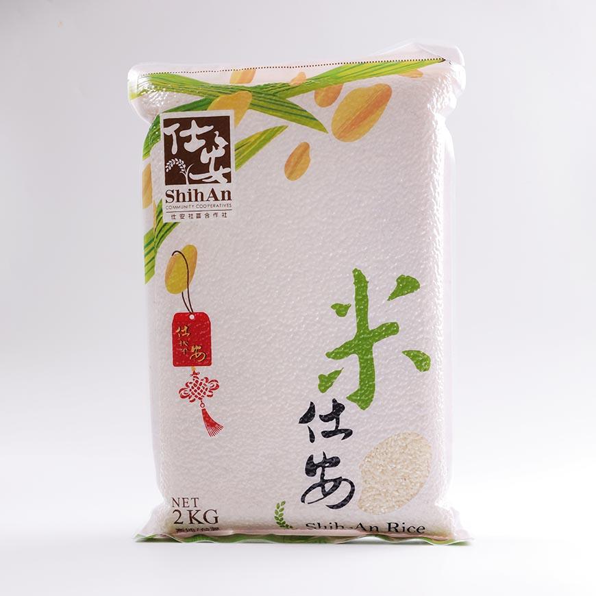 仕安白米品種為台梗9號