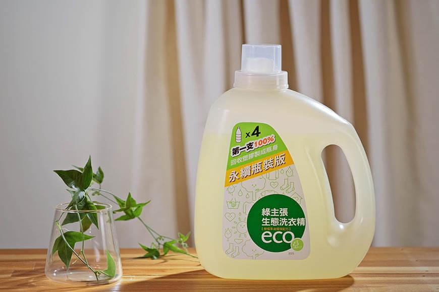 牛奶瓶變成洗衣精瓶 生活必需品的循環經濟。牛奶瓶變成洗衣精瓶,生活必需品的循環經濟,我們希望透過【綠主張生態洗衣精-永續瓶裝】: 1.建立合作社循環經濟體系、鼓勵社員參與、提高資源回收再利用率 2.落實環保理念,開發永續產品,滿足社員需求,也照顧地球 3.集結共同購買力量,用消費改變世界