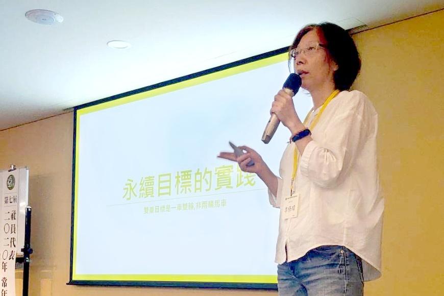 理事主席李修瑋代表理事會報告2019年工作成果及2020年工作計畫。減廢。主婦聯盟合作社。共同購買。責任消費。資源永續利用。