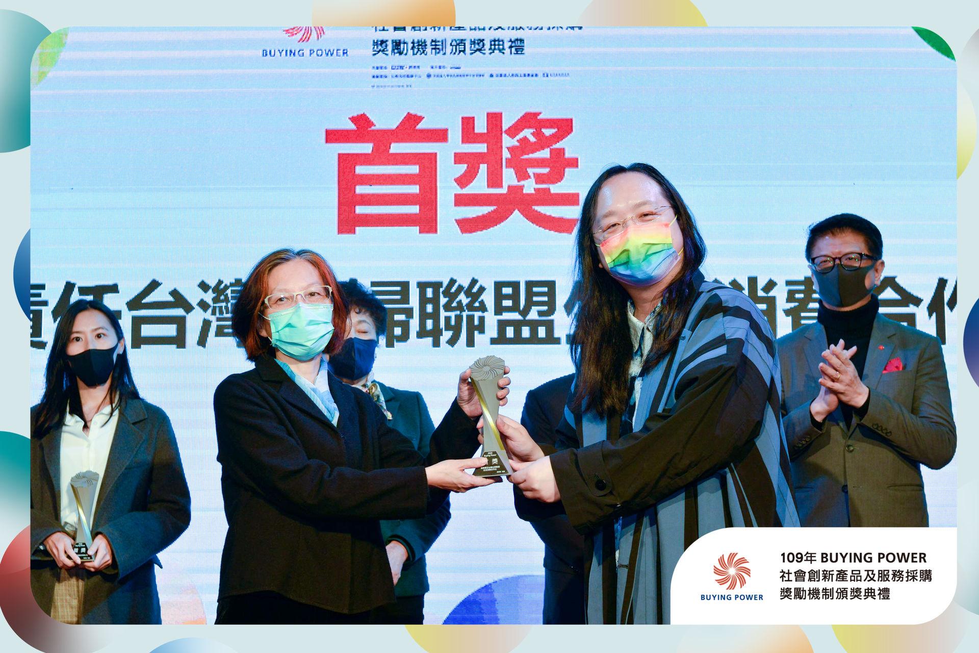 台灣主婦聯盟生活消費合作社 減塑再生循環經濟產品 獲BUYING POWER首獎與特別獎