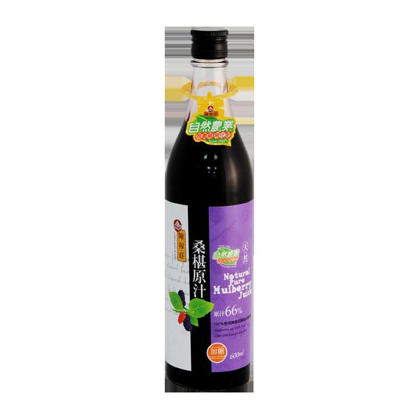 05-桑葚濃縮汁