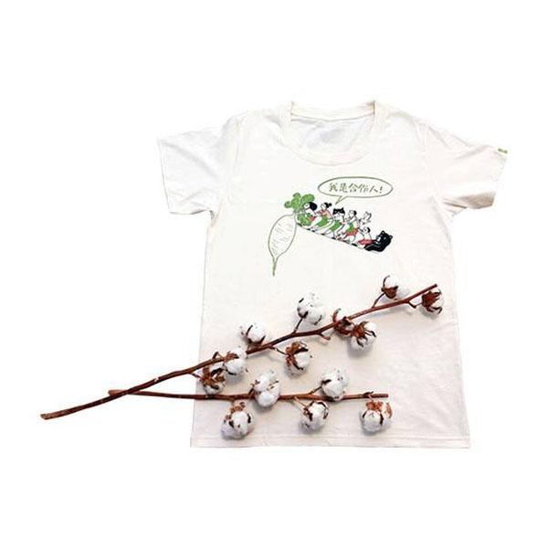16有機棉短袖T恤(我是合作人)