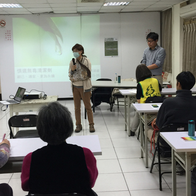 p04-IMG_3129-林博士與我一同與社員討論環保清潔劑,這也是林博士最後一次公開演講-綠藤生機攝影-網站刊登-400