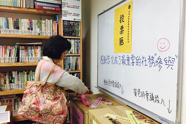 201701_社員投票 (1)