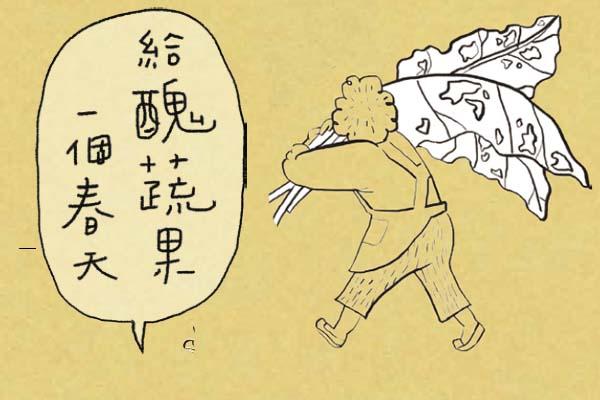 201703_讓惜食成為群眾習慣 (3)